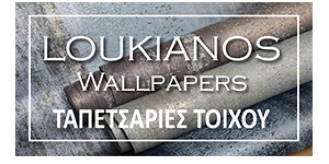 LOUKIANOS WALLPAPERS