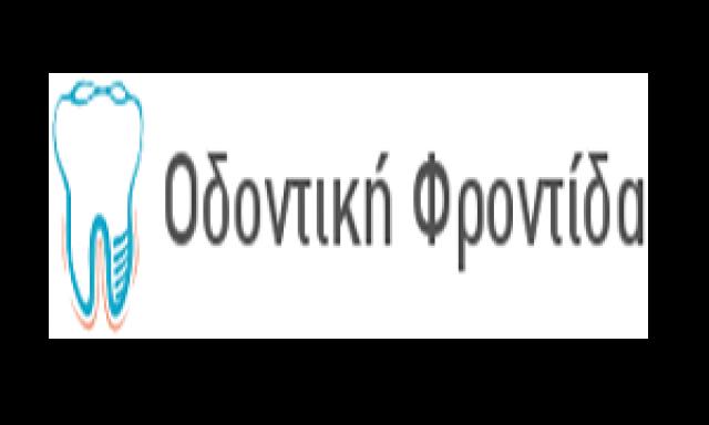 ΑΡΧΟΝΤΟΠΟΥΛΟΥ ΑΓΓΕΛΙΚΗ