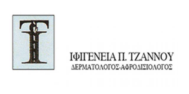 ΤΖΑΝΝΟΥ ΙΦΙΓΕΝΕΙΑ