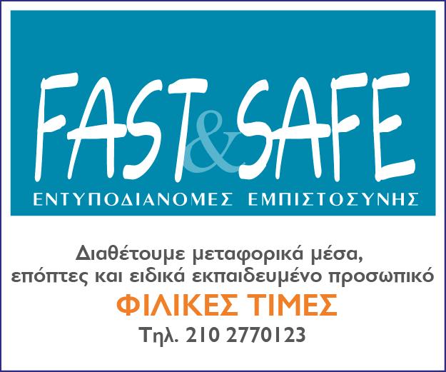 fast n safe