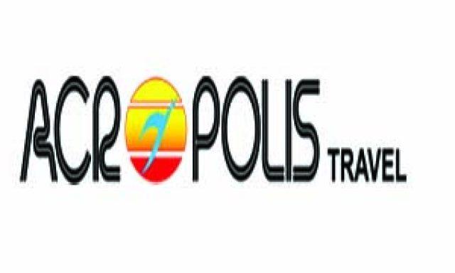 ACROPOLIS TRAVEL