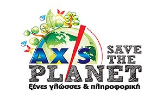 AXIS SAVE THE PLANET