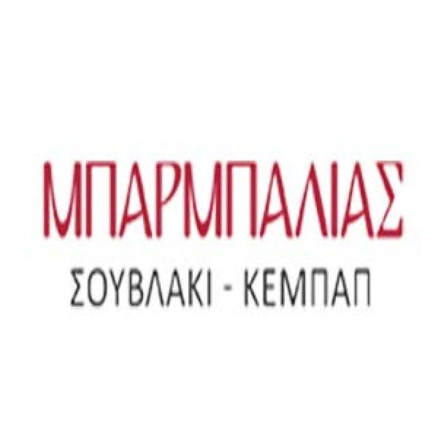 ΜΠΑΡΜΠΑΛΙΑΣ