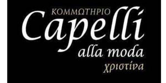 CAPELLI ALLA MODA CHRISTINA
