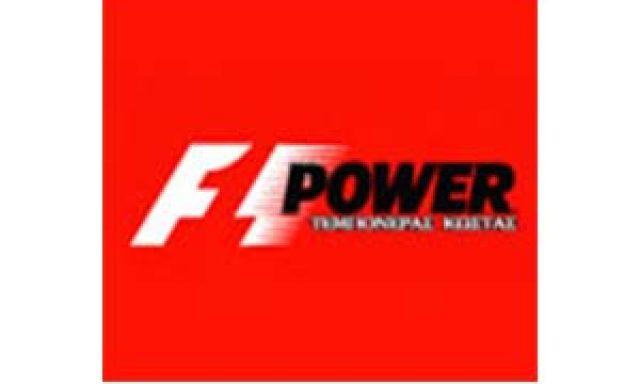 F1 POWER