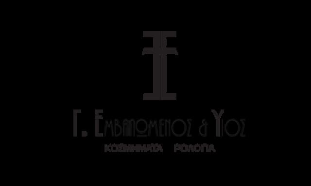 Γ. ΕΜΒΑΛΩΜΕΝΟΣ & ΥΙΟΣ