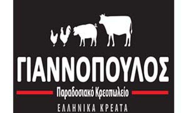 ΓΙΑΝΝΟΠΟΥΛΟΣ