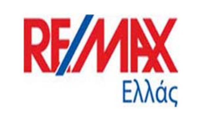 REMAX – ΕΙΚΟΣΙΠΕΝΤΑΡΧΟΣ ΙΩΣΗΦ