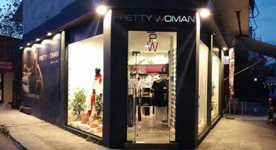 Το κατάστημα Pretty Woman στη Νέα Ερυθραία