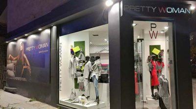Το κατάστημα Pretty Woman στη Νέα Ιωνία
