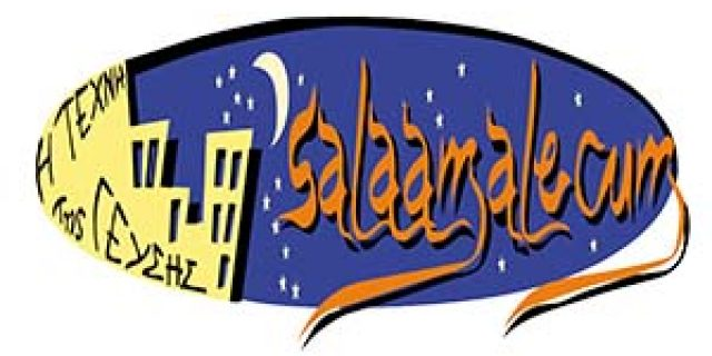 SALAAMALECUM