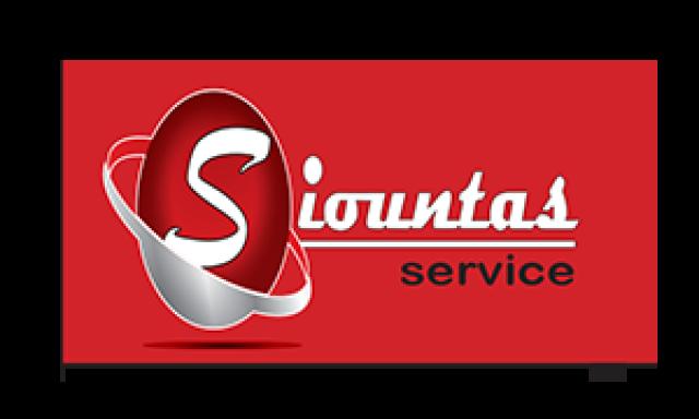 SIOUNTAS SERVICE