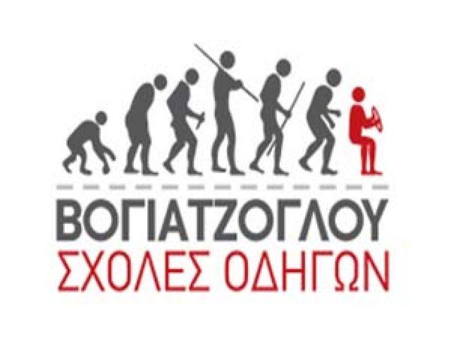 ΒΟΓΙΑΤΖΟΓΛΟΥ ΙΟΡΔΑΝΗΣ