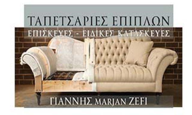 ZEFI MARJAN