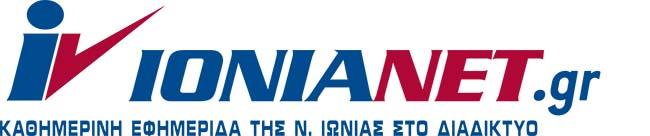 Ionianet-Η Καθημερινή εφημερίδα της Νέας Ιωνίας στο Διαδίκτυο