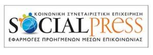 Socialpress Logo
